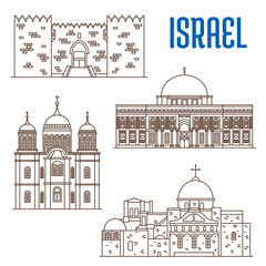 sightseeings, architecture, landmarks of Israel