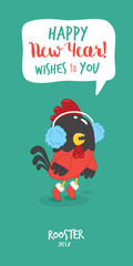 Greeting card Happy New Year. Red rooster wishes to you a happy holidays. Vector illustration.