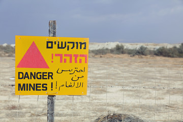 Danger Mines Warning Sign at Golan Heights between Syria and Israel
