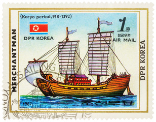 Korean sail ship of Koryo period (918-1392) on postage stamp