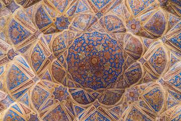 Der Iran - Isfahan  Ali Qapu Palast