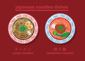 japanese noodles dishes