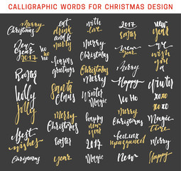 Merry Christmas and Happy New Year 2017 Lettering Design emblems set. New golden inscriptions holidays, vector logo, text design. Usable for banners, greeting cards, gifts etc.