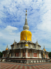 PHRATHAT NADUN white pagoda.