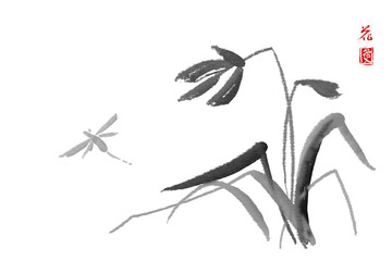 Wild orchid on meadow and dragonfly. Traditional Japanese ink painting sumi-e on white background. Contains hieroglyphs - Flower and Love