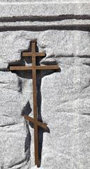 Christian cross in stone