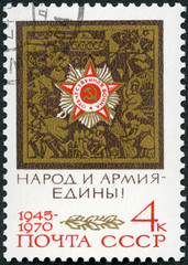 USSR - 1970: shows Order of the Great Patriotic