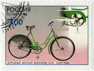 RUSSIA - 2008: shows Road female bicycle V-22, 1954