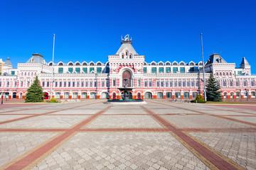 Nizhegorodskaya Fair, Nizhny Novgorod