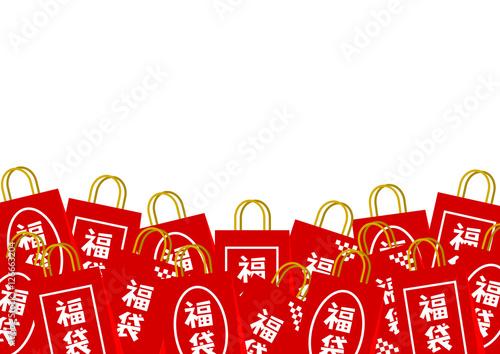 福袋 イラスト Happy Bag Lucky Bag 白バックfotoliacom の ストック