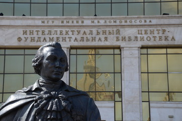 The Statue Of Lomonosov. Moscow State University