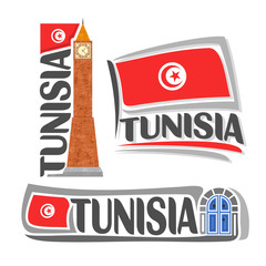 Vector logo Tunisia, 3 isolated illustrations: vertical banner clock tower on background national state flag, symbol of Tunisian Republic architecture and tunisia flags beside traditional blue doors.