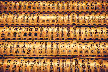 traditional japanese paper lanterns and lamps on The Pickle Fair (The Nihombashi Ebisu-ko Bettara-ichi festivel) is held on October 19 and 20 around Odenma-cho, Chuoku, Tokyo, Japan.
