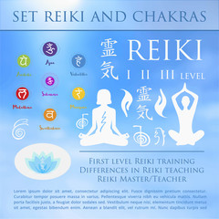 Sacred geometry. Reiki symbol. The word  is made up of two Japanese words, Rei means 'Universal' - Ki  'life force energy'.