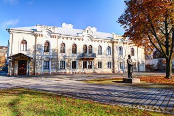 The National presidency of Lithuania in Kaunas, Lithuania.