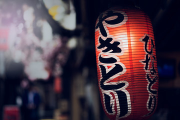 Lantern at the entrance of Japanese restaurant in Tokyo Japan