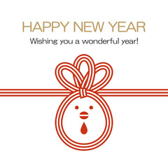 New years card Chicken shaped ribbon