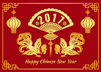 Happy Chinese new year 2017 card is  lanterns rooster chicken and 2017 text in china fans symbols