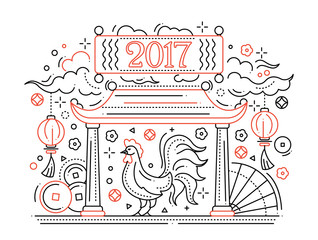 Happy New Year 2017 - holiday poster with a rooster