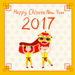 Happy Chinese rooster New Year 2017  lion dance vector illustrat
