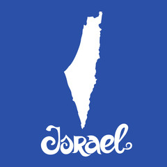 Israel. Abstract vector background with lettering and map