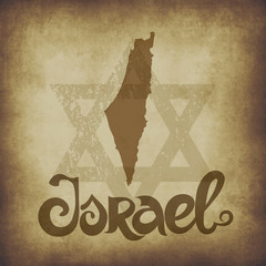 Israel. Grunge vector background with lettering and map.