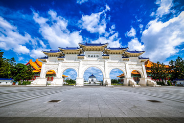 The main gate of National Chiang Kai-shek Memorial Hall , Taipei, Taiwan Wall mural