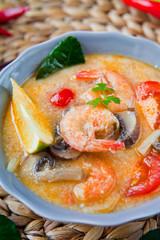 Tom Yum goong nam khon ต้มยำกุ้งน้ำข้น -  Thai prawn famous soup.