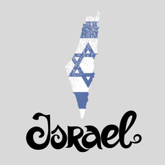 Israel. Vector background with lettering and grunge map.