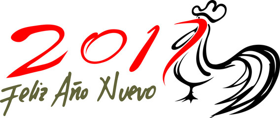 """2017 with 7 like a rooster and """"Happy New Year"""" in spanish"""