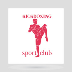 Fight club logo design presentation. Kickboxing red men silhouette on white background. vector illustration