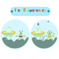 "Children's logical educational game ""Find the 9 differences"" in"