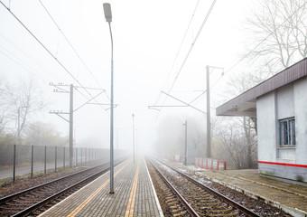 railway station on foggy day