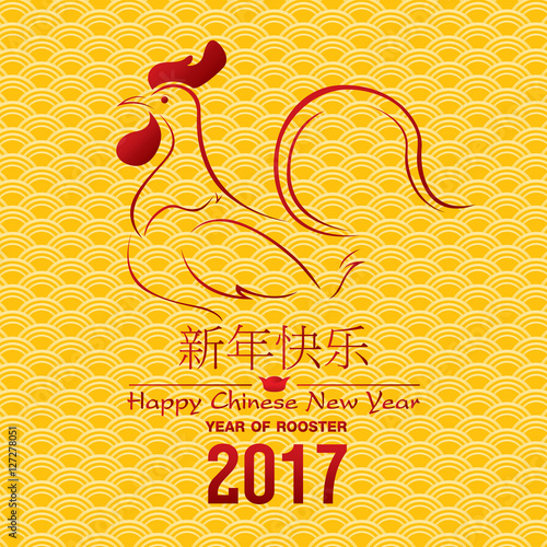 Happy Chinese New Year With Red Rooster On Gold Background And Money