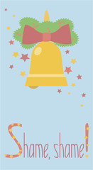 Comic greeting Christmas New Year postcard. Game of Thrones joke with shame bell. Vector. Flat simple design. Holidays golden red ribbon.