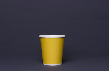 paper cup on the table