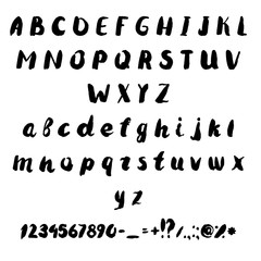 set of drawing letters of the alphabet. handwritten Latin alphabet.