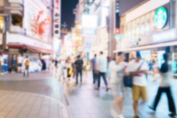 Blurred image of crowded people shopping