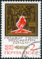 USSR - 1970: Monument to the Unknown Soldier and eternal flame