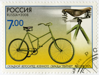 RUSSIA - 2008: shows Collapsible bicycle, 1917