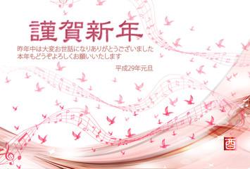 酉 音符 年賀状 背景