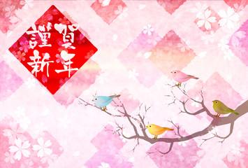 酉 桜 年賀状 背景