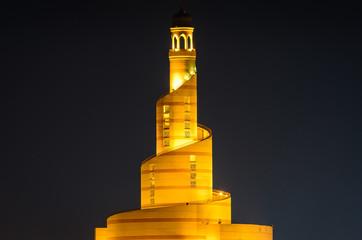 Fanar Islamic Cultural Center Doha, Qatar