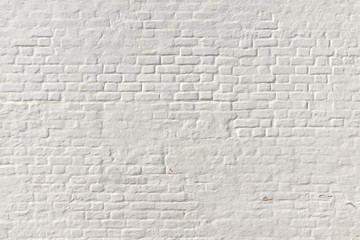White Grunge Old Brick Wall Background Texture For Home Design