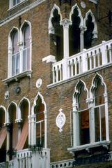Mullioned windows on palace