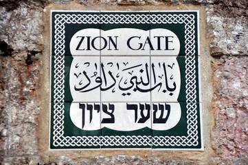 Jerusalem - Kennzeichnung des Zion-Tores in der Altstadt