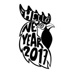 Hand drawn rooster head with lettering. Hello New Year 2017. Design element for poster, emblem, greeting card. Vector illustration.