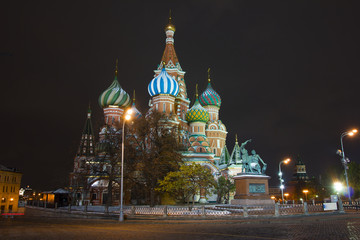 The historic city center of Moscow