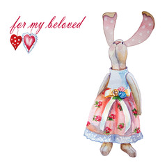 Cute bunny rabbit. Valentines day card. Valentines day card. Watercolor bunny rabbit illustration. Greeting card for Valentine day. Love you.