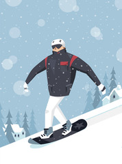 Illustration of a skier in winter